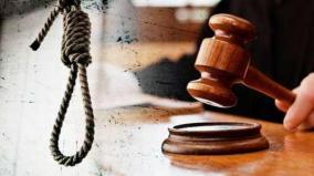 world-death-penalty