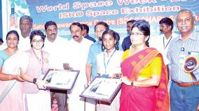 to-visit-isro-opportunity-for-100-government-school-students