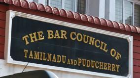 bar-council-notice