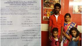 ajith-name-for-his-childrens-in-madurai-family