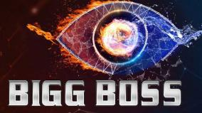 salman-khan-s-reality-show-bigg-boss-13-seems-to-be-in-trouble