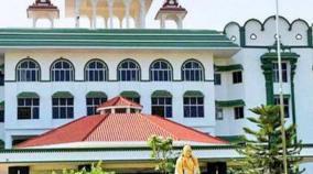 highcourt-ordered-regarding-temple-idols-case