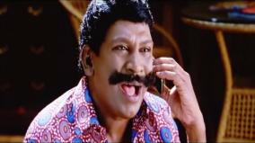vadivelu-interview-about-internet-hashtag-trends