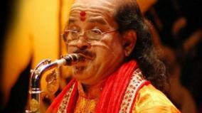 kathri-gopalanath