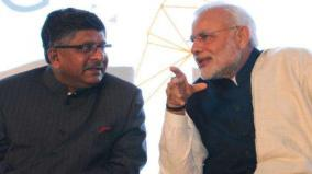 modi-wants-quick-disposal-of-cases-to-initiate-structural-changes