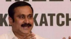 anbumani-urges-to-not-to-stop-railway-projects-in-tamilnadu