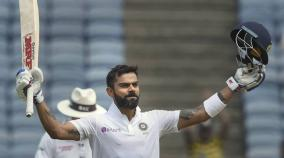 pune-test-virat-kohli-hits-double-hundred-partnership-killed-sa-spirit-india-declares-601-5