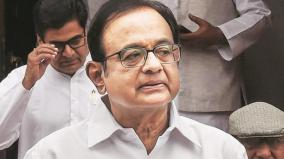 inx-media-court-issues-production-warrant-against-chidambaram-for-oct-14-in-money-laundering-case