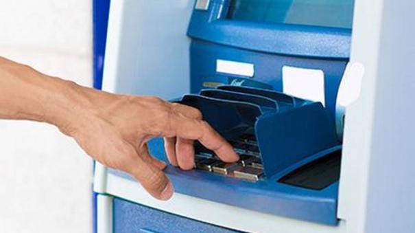 man-who-whisked-away-with-money-in-atm-centre-arrested