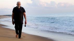 pm-modi-collecting-plastic-debris-at-mamallapuram-beach