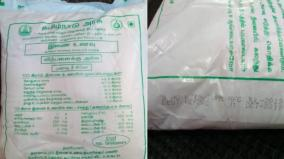 anganwadi-food-supplement-packets-turn-stale-and-unconsumable