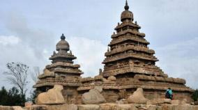 mahabalipuram-will-be-open-for-tourists-from-tomorrow