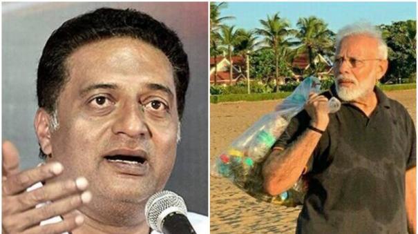 prakashraj-slams-modi-act-at-beach