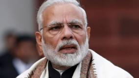 one-arrested-for-snatching-purse-of-pm-modi-s-niece-stolen-items-recovered