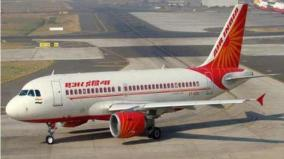 air-india-faces-mass-resignation-ahead-of-divestment