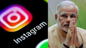modi-crosses-30-million-followers-on-instagram