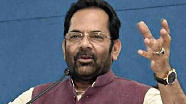 india-is-heaven-for-minorities-pakistan-a-hell-for-them-naqvi