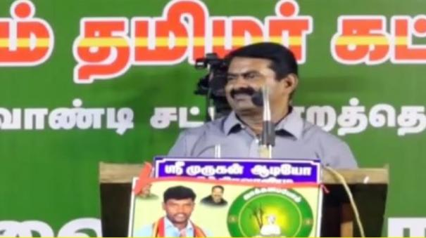 rajiv-gandhi-was-killed-and-buried-seeman-claimed-congress-report-on-seeman