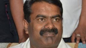 congress-condemns-seeman