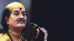 kathri-gopalnath
