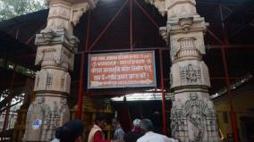 section-144-imposed-in-ayodhya-till-december-10