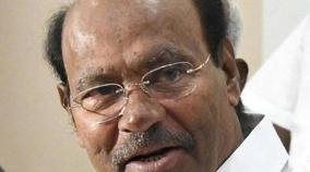 ramadoss-urges-to-finish-the-work-of-medical-colleges