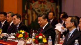 china-nepal-sign-trade-infrastructure-and-security-deals