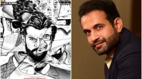 irfan-pathan-introduces-as-actor-in-vikram-58