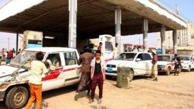 yemen-s-government-ready-to-supply-fuel-to-houthi-controlled-areas