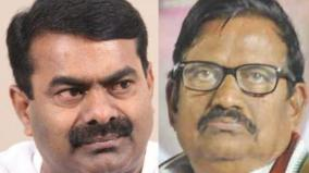 the-liberation-tigers-are-more-likely-to-kill-fellow-fighters-and-people-than-the-sri-lankan-army-killed-k-s-alagiri-answer-to-seeman