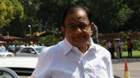 inx-media-case-delhi-court-reserves-order-on-ed-s-plea-to-arrest-p-chidambaram