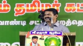 rajiv-gandhi-was-killed-and-buried-seeman-claimed-congress-report-on-seeman