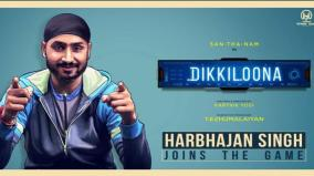 harbhajan-singh-becomes-actor-in-tamil-movie