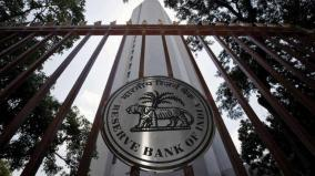 rbi-raises-pmc-bank-customers-withdrawal-limit-to-40-000