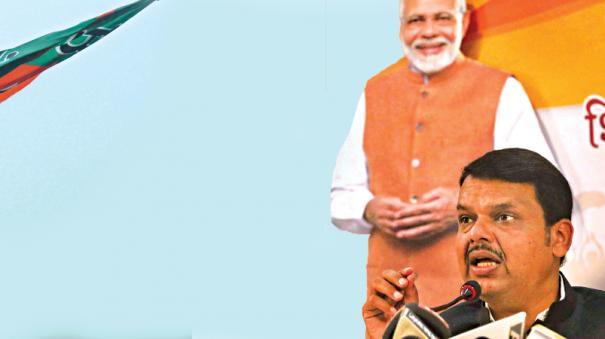 maharastra-election