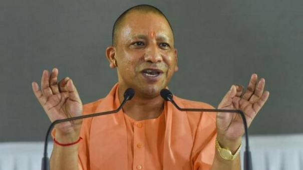 at-the-request-of-up-chief-minister-adityanath