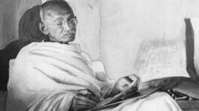 mahatma-gandhi-exhibition