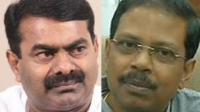 seeman-s-controversy-over-rajiv-gandhi-s-death-election-commission-asks-report-to-villupuram-district-collector