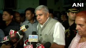 felt-insulted-at-durga-puja-carnival-wb-governor