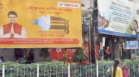 has-ganguly-entered-bengal-politics-through-bcci