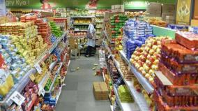flipkart-ups-ante-against-amazon-to-set-up-unit-for-food-retail-in-india