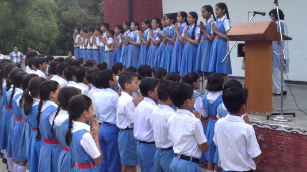 headmaster-suspended-for-making-students-sing-iqbal-s-poem-in-up