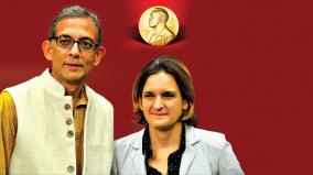 abhijit-banerjee-nobel-prize