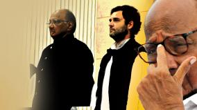 congress-and-sarath-pawar