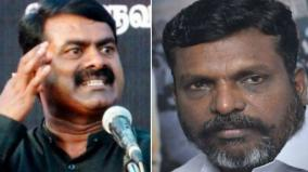 thirumavalavan-on-seeman-s-speech