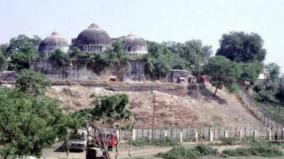 ayodhya-hearing