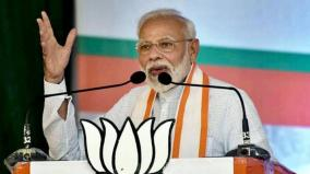 pm-modi-slams-oppn-for-targeting-govt-s-jammu-and-kashmir-move