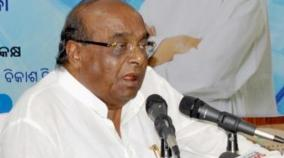 senior-odisha-bjp-leader-damodar-rout-quits-party