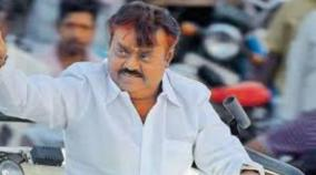 vijayakant-will-be-campaigned-in-vikravandi-on-october-19