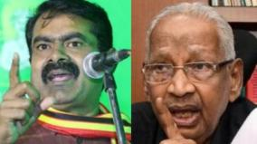 seeman-s-speech-will-prevent-seven-tamils-from-being-released-interview-with-k-veeramani